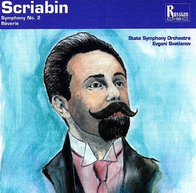 Scriabin: Symphony no. 2; Rêverie
