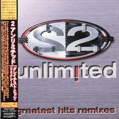 Greatest Hits: Remixes