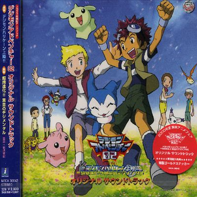 Digimon Adventure, Vol. 2