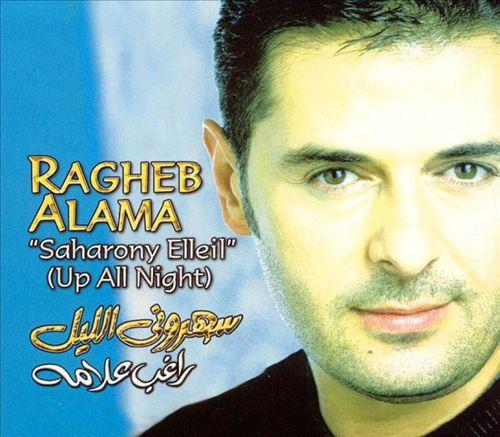 Saharouni El Leil