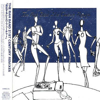 Rah Band Remixed by Richard Hewson