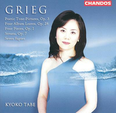 Kyoko Tabe Plays Grieg