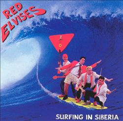 Surfing in Siberia