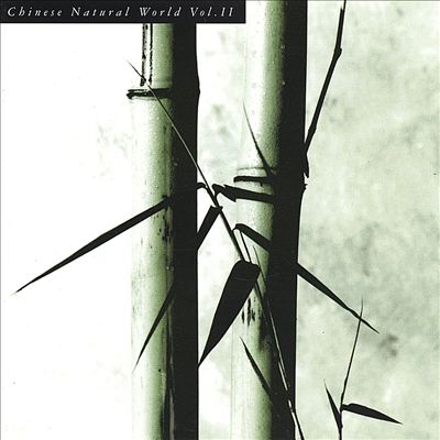Chinese Natural World, Vol. 2