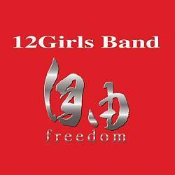 Freedom: Greatest Hits