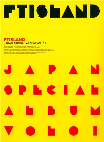 Japan Special Album, Vol. 1