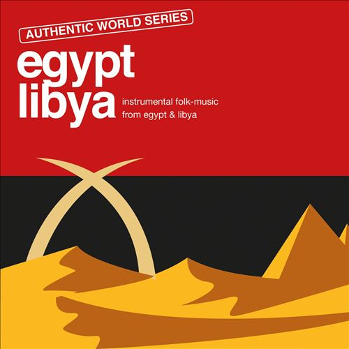 Authentic World Series: Egypt Lybia