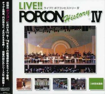 Live Popcon History, Vol. 4