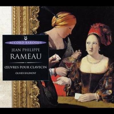 Rameau-Suites Pour Clavecin VOL1-Baumont