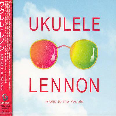Ukulele John Lennon
