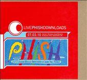 Live Phish: 07.03.2010 Verizon Wireless Amphitheatre @ Encore Park, Alpharetta, GA