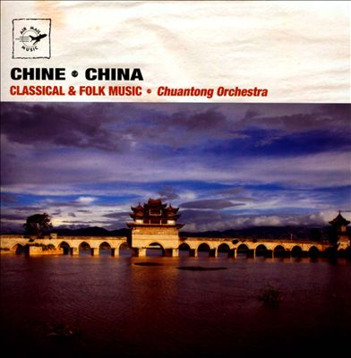 China: Classical & Folk Music