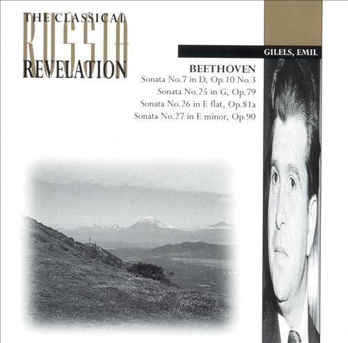 Beethoven: Piano Sonatas Nos. 7, 25, 26, 27
