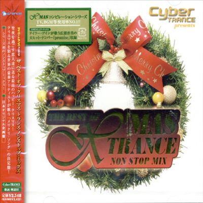 Cyber Trance Presents X'mas Trace Non-Stop
