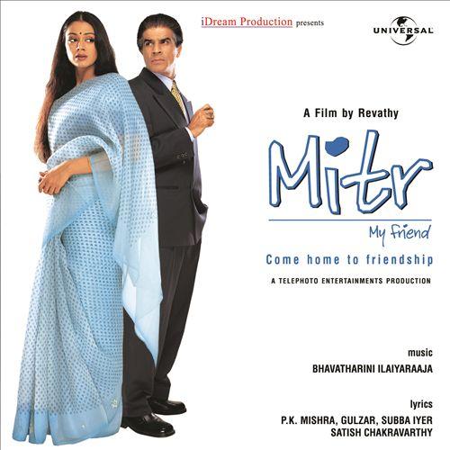 Mitr-My Friend [Original Soundtrack]