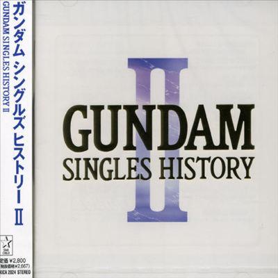 Gundam Singles History, Vol. 2