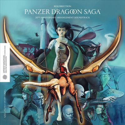 Resurrection: Panzer Dragoon Saga [Original Video Game Soundtrack]