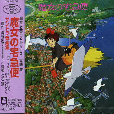 KiKi's Delivery Service [Original Soundtrack]