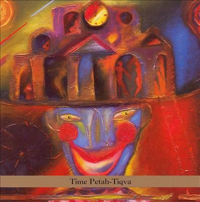 Time Petah-Tiqva
