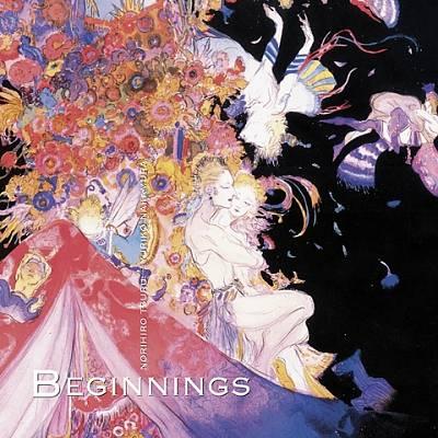 Healing Series: Beginnings