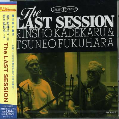 Last Session
