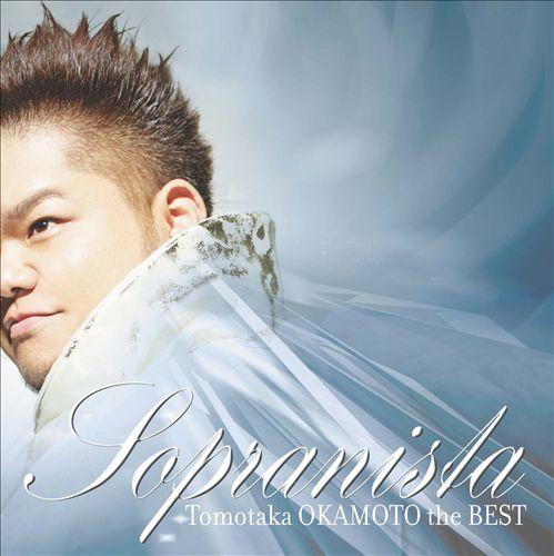 Sopranista: The Best