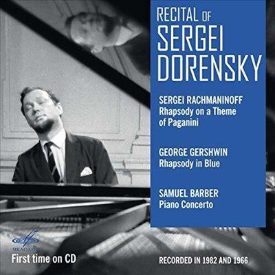 Recital of Sergei Dorensky: Sergei Rachmaninoff, George Gershwin, Samuel Barber
