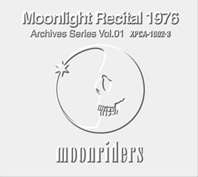 Moon Riders Recital 1976