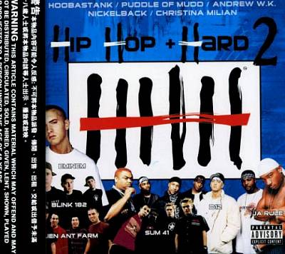 Hip Hop & Hard, Vol. 2