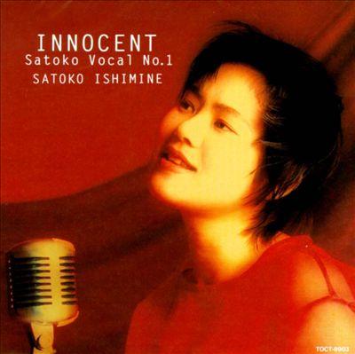 Innocent: Satoko Vocal No. 1