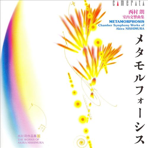 Metamorphosis: Chamber Symphony Works of Akira Nishimura