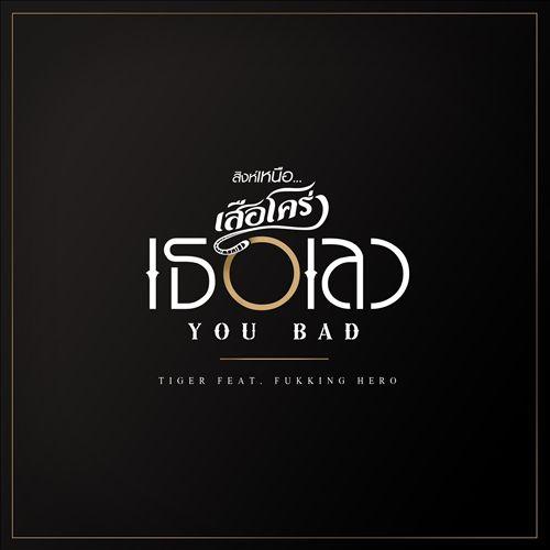You Bad