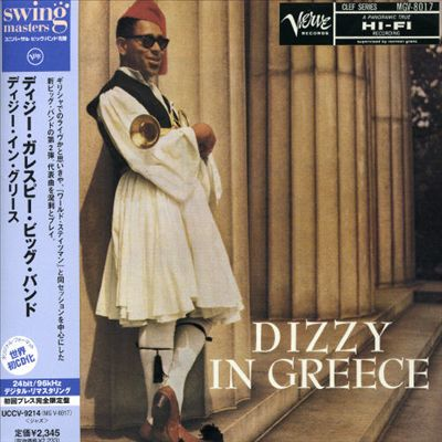 Dizzy in Greece