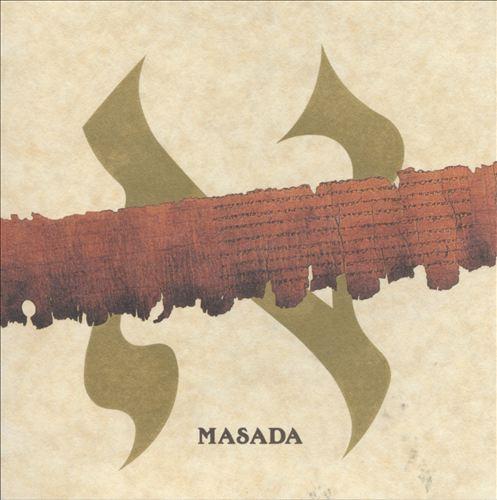 Masada, Vol. 1: Alef