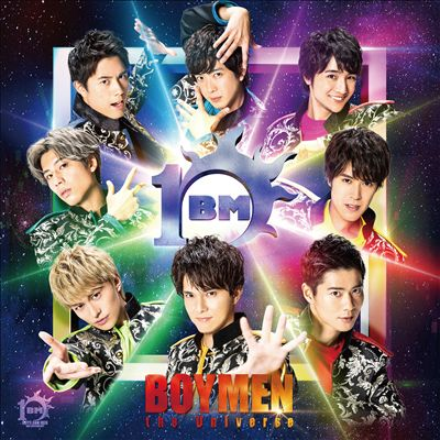 Boymen the Universe