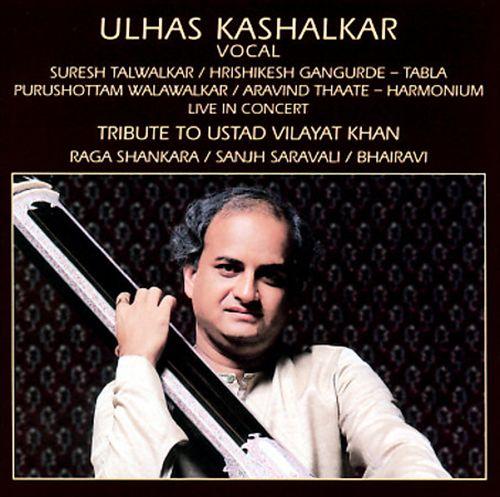 Raga Shankara/Sanjh Saraval/Bhairavi