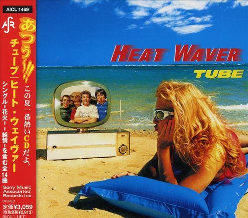 Heat Weaver