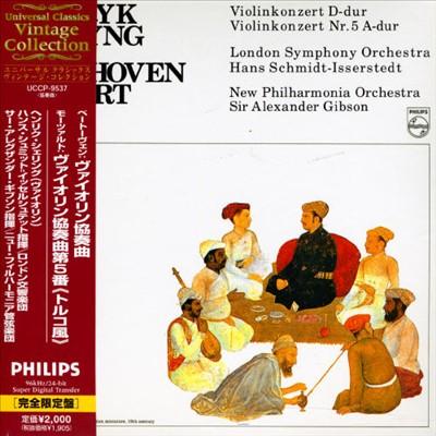 Beethoven: Violin Concerto; Mozart: Concerto No. 5 [LP Sleeve] [Japan]