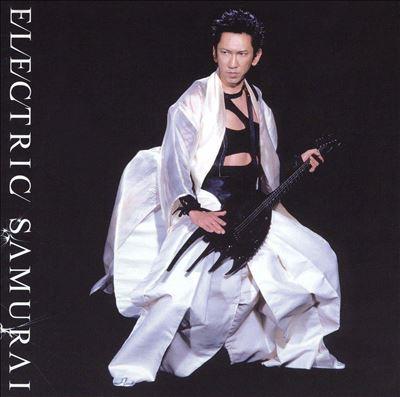 Electric Samurai (The Noble Savage)