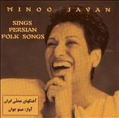 Sings Persian Folk Songs