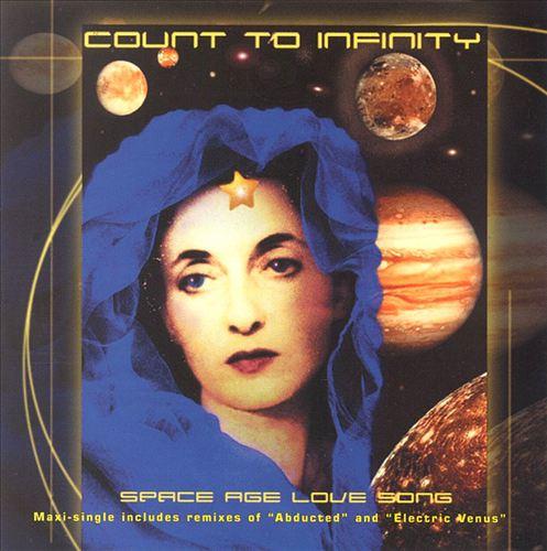Space Age Love Scene
