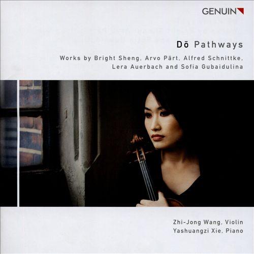 Dö: Pathways