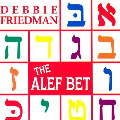 The Alef-Bet
