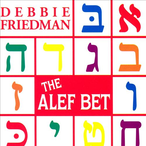 The Alef-Bet