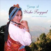 Songs of Yeshe Tsogyal