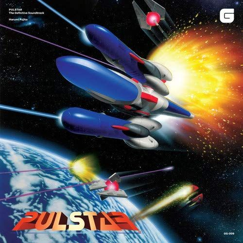 Pulstar: The Definitive Soundtrack