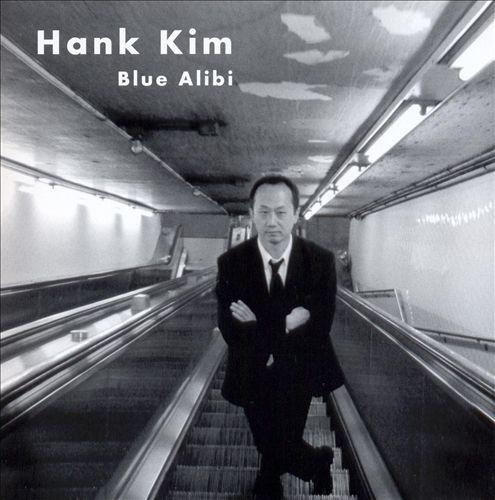 Blue Alibi