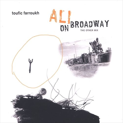Ali on Broadway