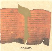 Masada, Vol. 7: Zayin