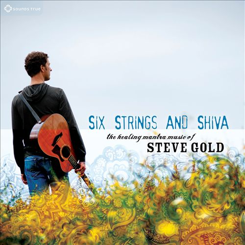 Six Strings and Shiva